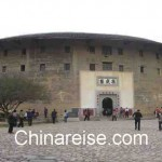 Tulou in Yongding