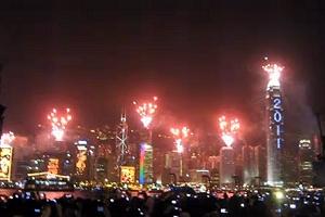 Silvester in Hongkong zum Neujahr 2011