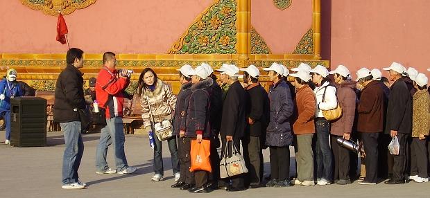 Touristen im Kaiserpalast
