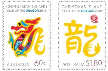 Sonderbriefmarke in Australien zum Jahr des Drachen 2012