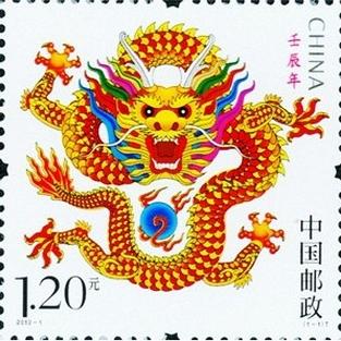 Sondermarke in China zum Jahr des Drachen
