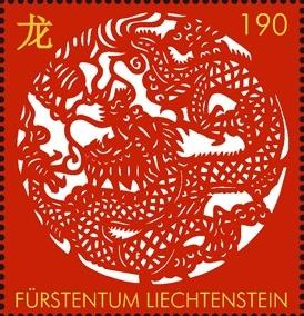 Sonderbriefmarke im Fürstentum Liechtenstein zum Jahr des Drachen 2012