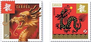Sonderbriefmarke in Kanada zum Jahr des Drachen 2012