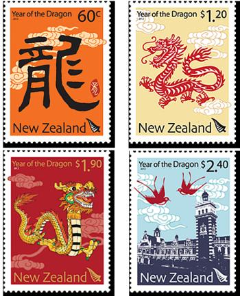 Sonderbriefmarke in Neuseeland zum Jahr des Drachen 2012