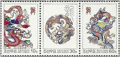 Sonderbriefmarke in Nordkorea zum Jahr des Drachen 2012