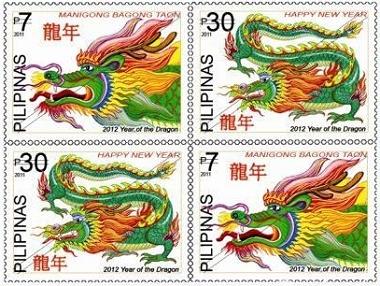 Sonderbriefmarke auf den Philippinen zum Jahr des Drachen 2012