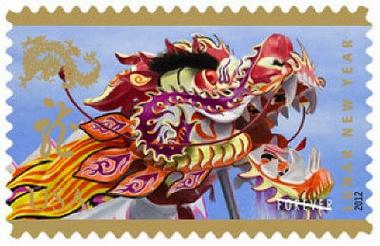 Sonderbriefmarke in den USA zum Jahr des Drachen 2012