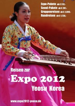 Reisen zur Expo 2012 Yeosu Korea