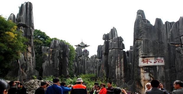 Bizarrer Steinwald in Shilin Yunnan