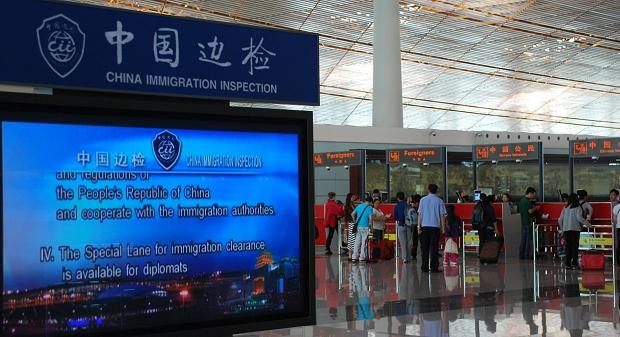 Passkontrolle am Flughafen Peking