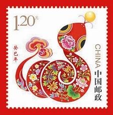 Sondermarke zum Jahr der Schlange in China
