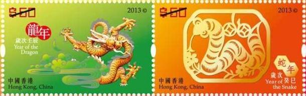 Sondermarke zum Jahr der Schlange, Hongkong