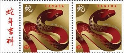 Sondermarke zum Jahr der Schlange, Kanada