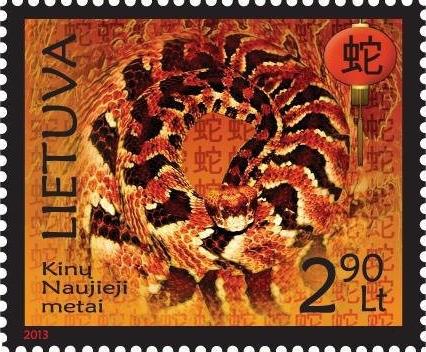 Sondermarke zum Jahr der Schlange, Litauen