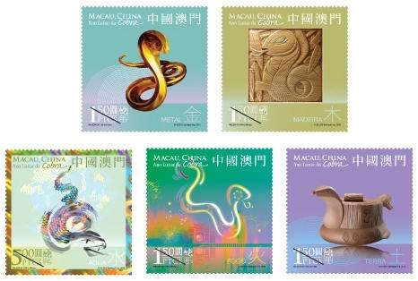Sondermarke zum Jahr der Schlange, Macau