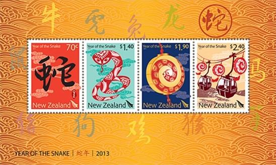 Sondermarke zum Jahr der Schlange, Neuseeland