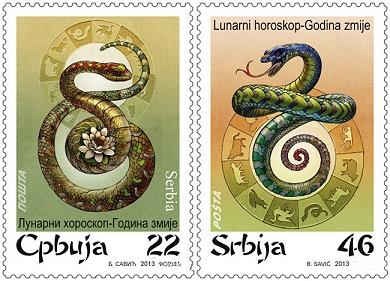 Sondermarke zum Jahr der Schlange, Serbien