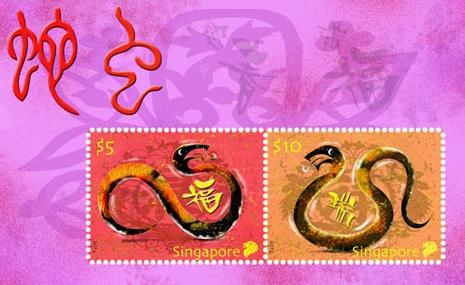 Sondermarke zum Jahr der Schlange, Singapur