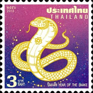 Sondermarke zum Jahr der Schlange, Thailand