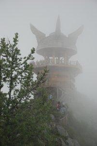 Guanyu Pavillon am Kanas See