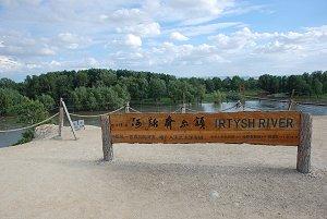 Irtysch-Fluss