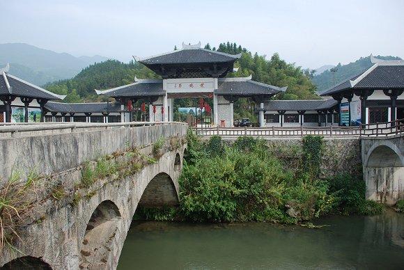 Eingang des Nationalparks Reisterrassen von Ziquejie