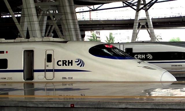 Chinas Hochgeschwindigkeitszug Gaotie
