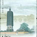 Kaiserkanal: Der Dipamkara-Stupa in Tongzhou, Peking