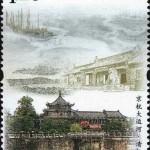 Kaiserkanal: Die Qingjiang-Schleuse in Huan'an, Jiangsu