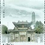 Kaiserkanal: Das Zunfthaus der Provinzen Shanxi und Shaanxi (Shan-Shaan-Huiguan) in Jining, Shandong