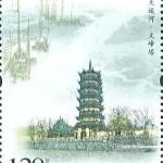 Kaiserkanal: Die Wenfeng-Pagode in Yangzhou, Jiangsu
