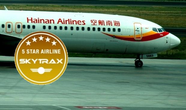 Hainan Airlines als eine Skytrax 5 Star Airline