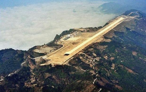 Hechi-Flughafen