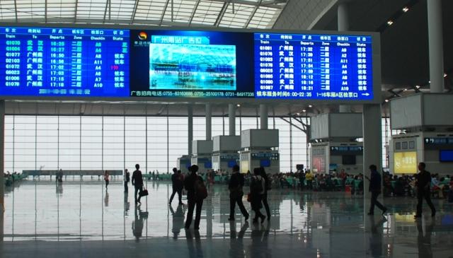 Neuer Fahrplan Chinesischer Bahn ab 1. Juli 2014