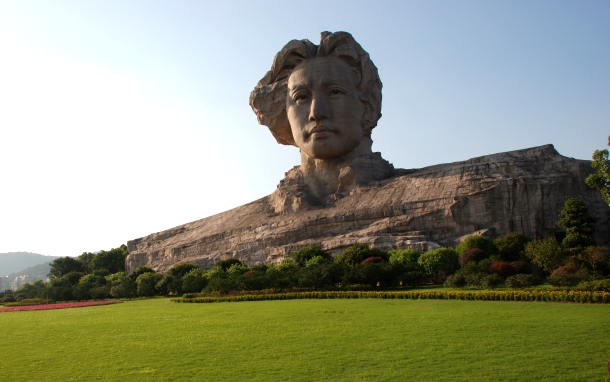 Mao Zedong in Changsha