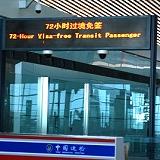 Chinareisen visafrei