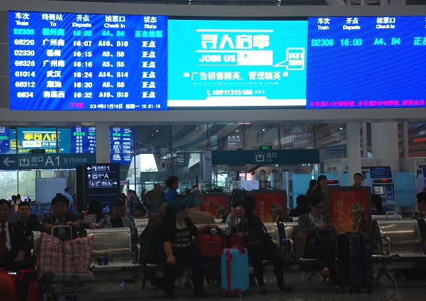 Bahnhof Shenzhen-Nord