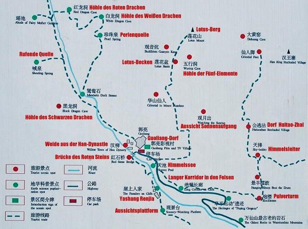 Guoliang Dorf und Sehenswürdigkeiten im Wanxianshan-Geopark