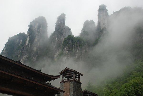 Enshi Grand Canyon: Qixingzhai-Eingang