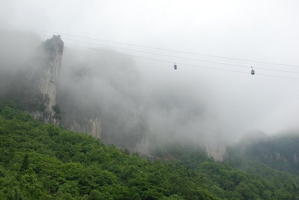 Enshi Grand Canyon: Qixingzhai-Seilbahn