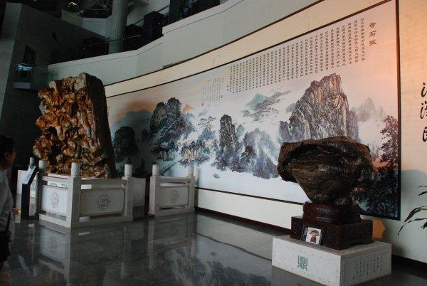Eingangshalle des Liuzhou Steinmuseums