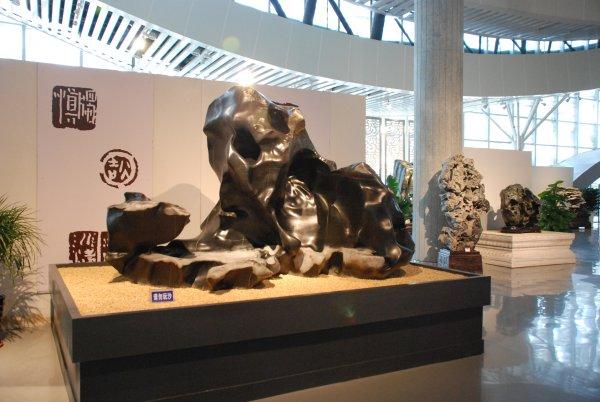 Ausstellung im Liuzhou Steinmuseum