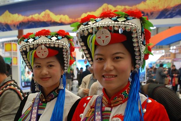 Beste Reisen nach Yunnan