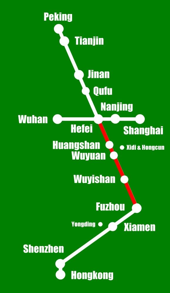 Hochgeschwindigkeitsstrecke Hefei-Fuzhou