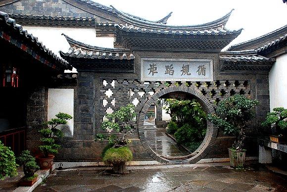 Garten der Familie Zhu in Jianshui