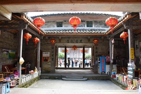 Zhenchenglou Eingang