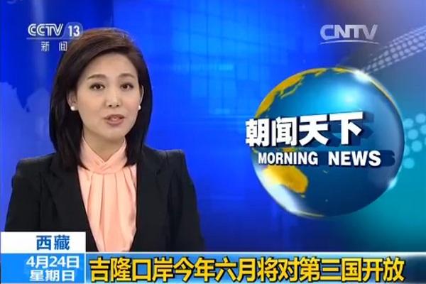CCTV berichtet die Öffnung des Tibet-Nepal-Grenzübergangs an Kyirong