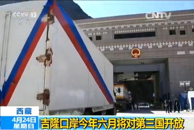 Tibet-Nepal-Grenzübergang an Kyirong