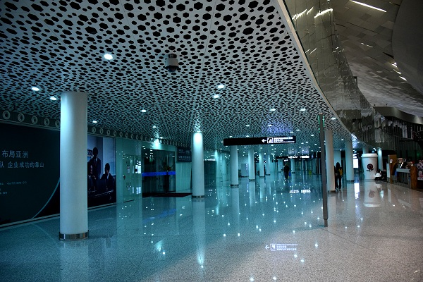 Shenzhen Baoan International Airport