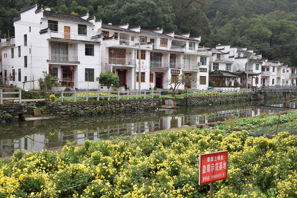 Dorf Xiaoqi in Wuyuan
